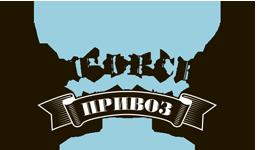 logo.png?1485111173