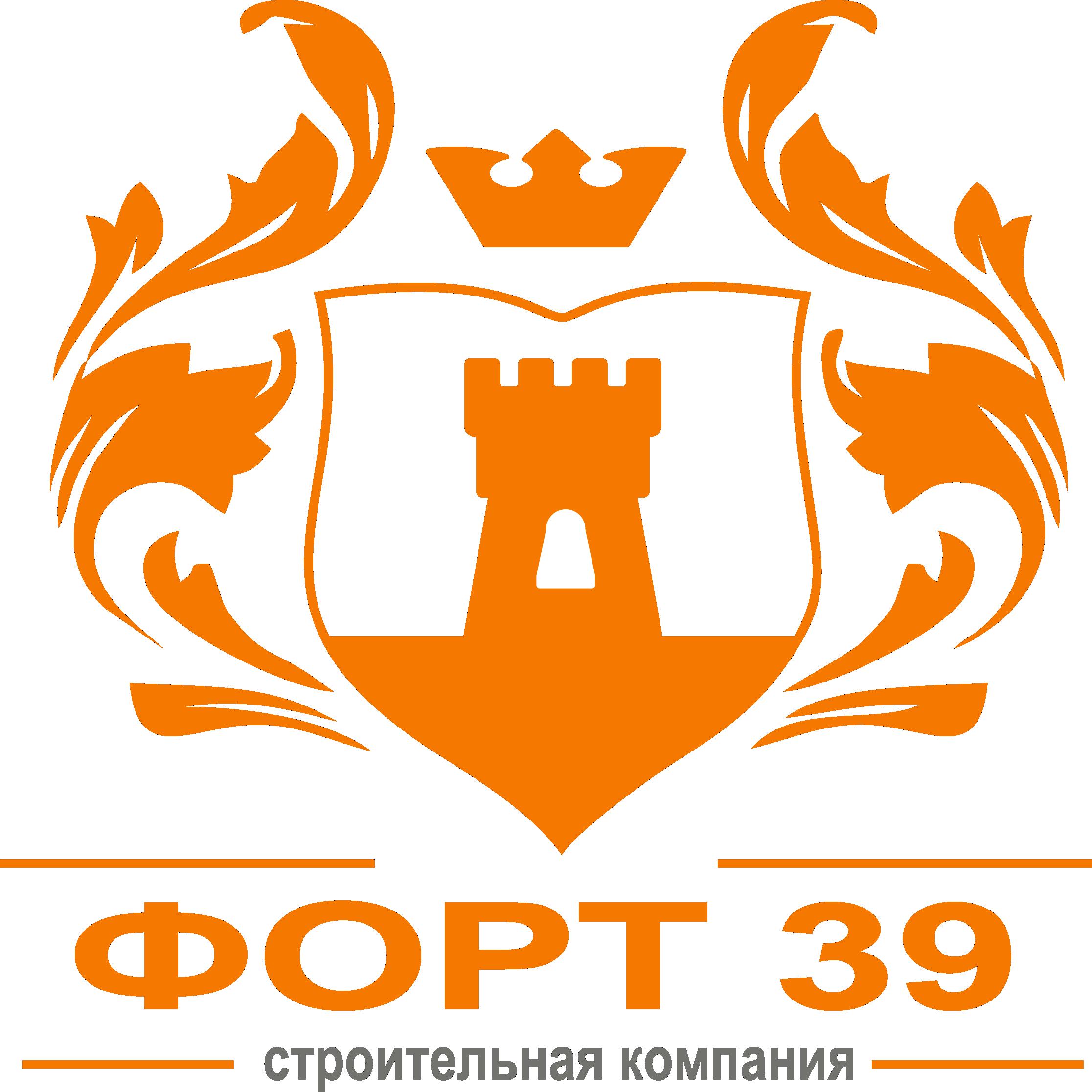 logo_fort-39_50f9.png?1566066897